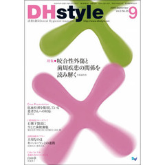 DHstyle  3-35