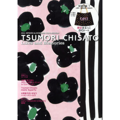 "2011 SPRING&SUMMER COLLECTION TSUMORI CHISATO ""Likes and Memories"""