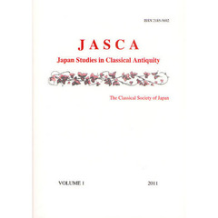 JASCA Japan Studies in Classical Antiquity VOLUME1(2011)