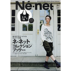 Ne‐net 2011-2012Autumn/Winter Collection