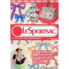 LESPORTSAC 日本上陸 HAPPY 25th ANNIVERSARY! 2013 SPRING/SUMMER style2 ボウ