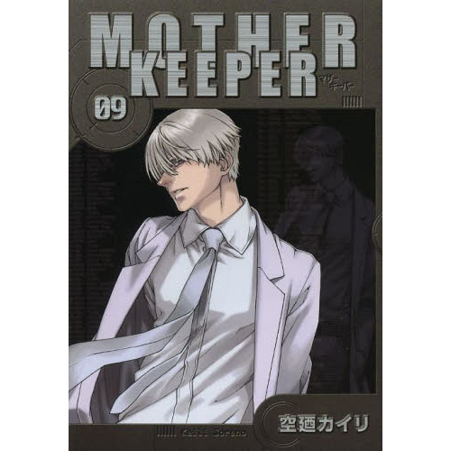 MOTHER KEEPER   9