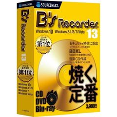 CD-ROM B'sRecorder13