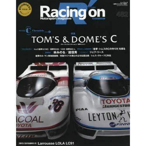 Racing on Motorsport magazine 482