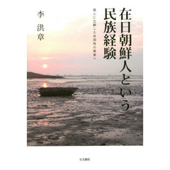Images of 李洪之 - JapaneseClass.jp