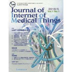 Journal of Internet of Medical Things Vol.1No.1(2018.5)