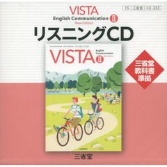 CD VISTA English2 新版