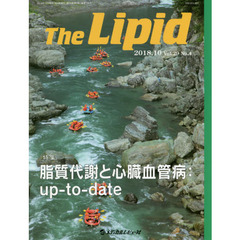 The Lipid Vol.29No.4(2018.10)