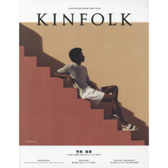 KINFOLK JAPAN EDITION VOLUME TWENTY-FOUR