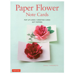 Paper Flower Note Cards POP-UP CARDS・GREETING CARDS GIFT TOPPERS