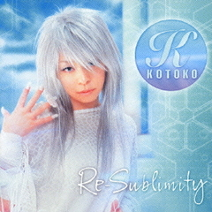 Re-sublimity