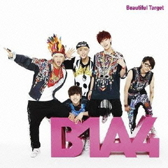 Beautiful Target -Japanese ver.-
