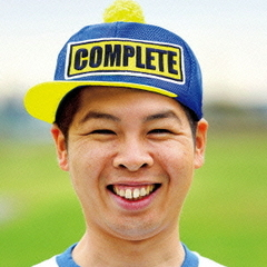 "FUNKY MONKEY BABYS 10th Anniversary ""COMPLETE BEST""(完全生産限定盤)"