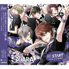 ALIVE SOARA「RE:START」シリーズ3