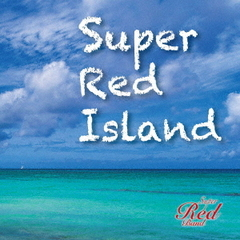 Super Red Band