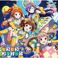 THE IDOLM@STER MILLION THE@TER GENERATION 16 ピコピコプラネッツ