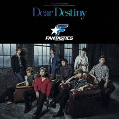 Dear Destiny(DVD付)