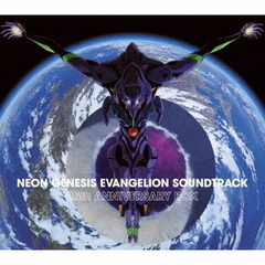 NEON GENESIS EVANGELION SOUNDTRACK 25th ANNIVERSARY BOX