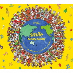 Twenty★Twenty/smile(CD+DVD)