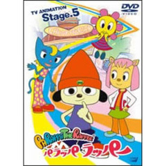 PARAPPA THE RAPPER パラッパラッパー TVアニメーション Stage.5