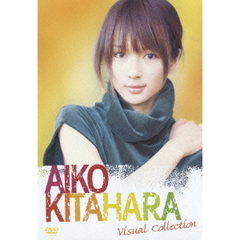 北原愛子/AIKO KITAHARA Visual Collection