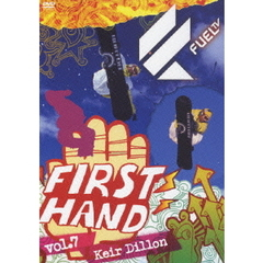 Fuel/First Hand Vol.7