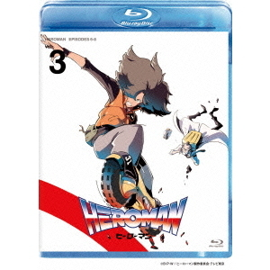 HEROMAN Vol.3 <初回限定版>(Blu-ray Disc)