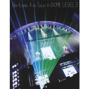 Perfume/Perfume 4th Tour in DOME 「LEVEL3」 <初回盤>(Blu-ray Disc)
