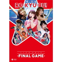 RO-KYU-BU!/RO-KYU-BU! LIVE 2013 -FINAL GAME-(Blu-ray)