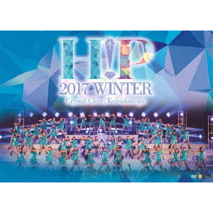 Hello ! Project 2017 WINTER ~Crystal Clear・Kaleidoscope~