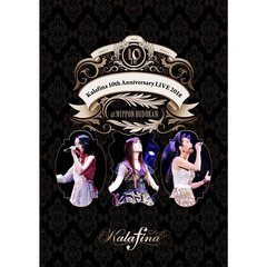 Kalafina/Kalafina 10th Anniversary LIVE 2018 at 日本武道館