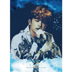 "WOOYOUNG (From 2PM)/WOOYOUNG (From 2PM) Solo Tour 2017 ""まだ僕は…"" in 日本武道館 初回生産限定版"