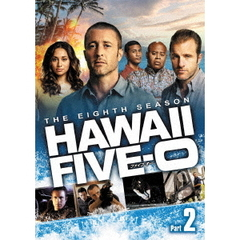 HAWAII FIVE-0 シーズン 8 DVD-BOX Part 2(DVD)