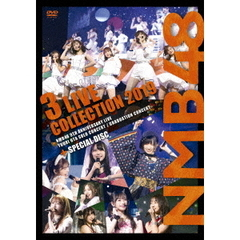 NMB48/NMB48 3 LIVE COLLECTION 2019(DVD)