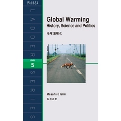 Global Warming: History, Science and Politics 地球温暖化