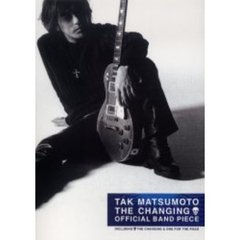 Tak Matsumoto The changing official band piece Including The changing & One for the road