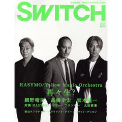Switch Vol.25No.9(2007Sep.) 特集HASYMO/Yellow Magic Orchestra