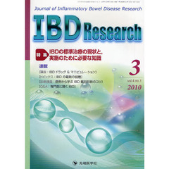 IBD Research Journal of Inflammatory Bowel Disease Research vol.4no.1(2010-3)