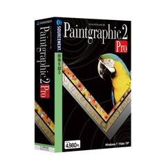CD-ROM Paintgraphic2
