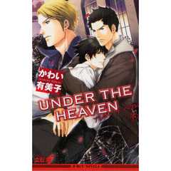UNDER THE HEAVEN 下
