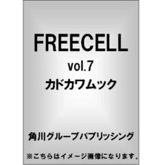 FREECELL Vol.7