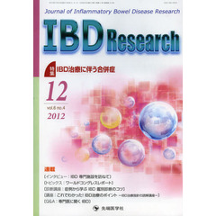 IBD Research Journal of Inflammatory Bowel Disease Research vol.6no.4(2012-12)