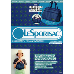 LESPORTSAC 日本上陸 HAPPY 25th ANNIVERSARY! 2013 SPRING/SUMMER style3 レイク ピン ドット