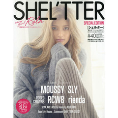 SHELTTER♯40 SPECIAL EDITION MOUSSY/SLY/RODEO CROWNS/RCWB/rienda etc.