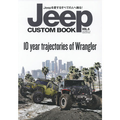 Jeep CUSTOM BOOK   5
