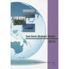 East Asian Strategic Review 2019