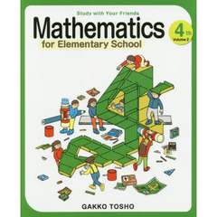 Study with Your Friends Mathematics for Elementary School 4th Grade Volume2