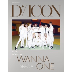 Dicon vol.4 WANNAONE写真集『DO U WANNA SPECIAL ONE』JAPAN EDITION