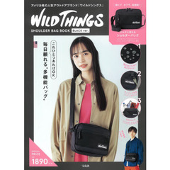 WILD THINGS SHOULDER BAG BOOK BLACK ver. (ブランドブック)