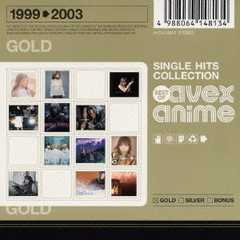 SINGLE HITS COLLECTION~BEST OF avex anime~ GOLD